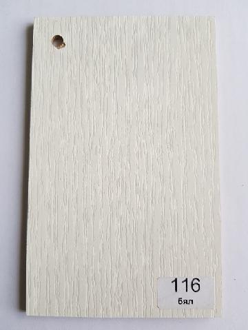 Декори за ламинирани врати